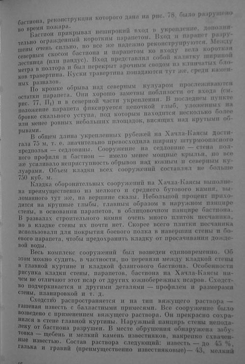 Домбровский