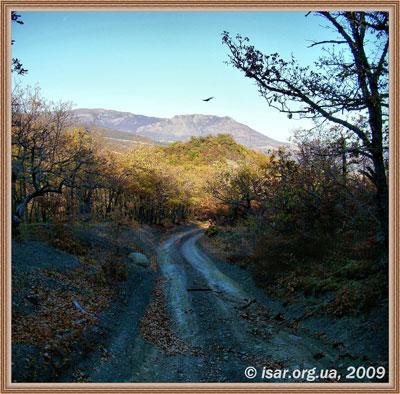 Дорога к Чунгур -Кая