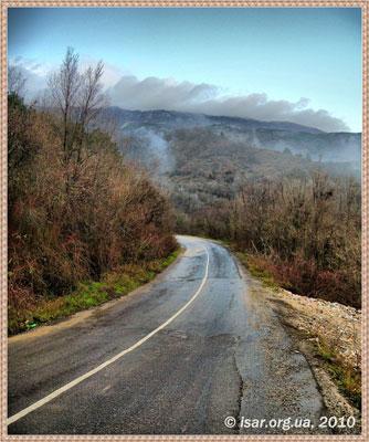 Дорога к исару