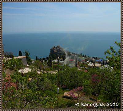 Вид с вершины Балготура