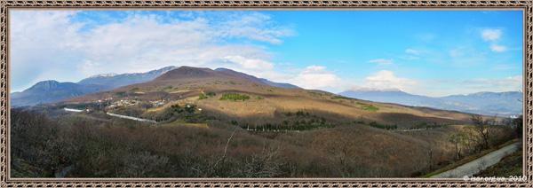 Гора Урага