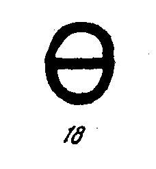 Ремесленный знак