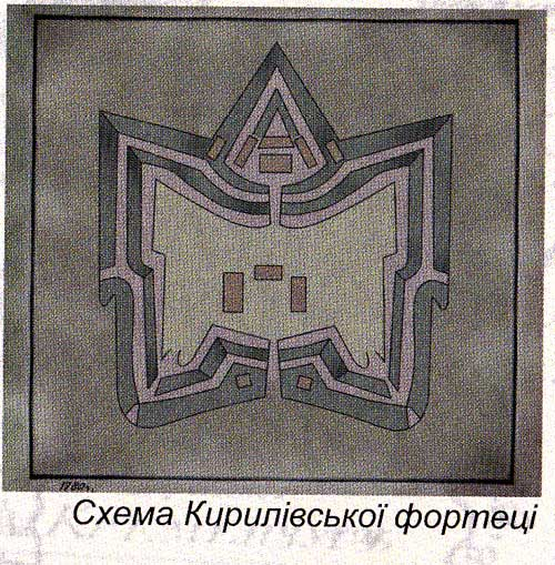 План Кирилловской крепости