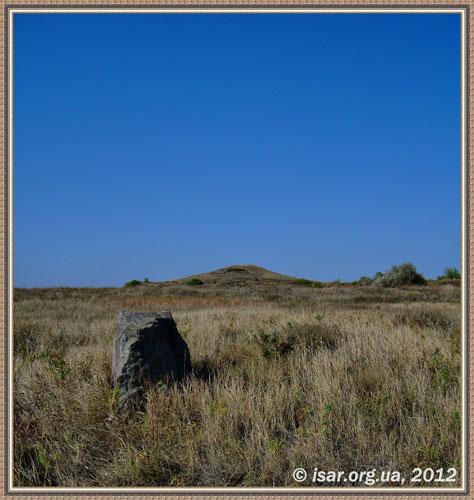 Токмак-могила