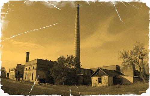 Старая фабрика