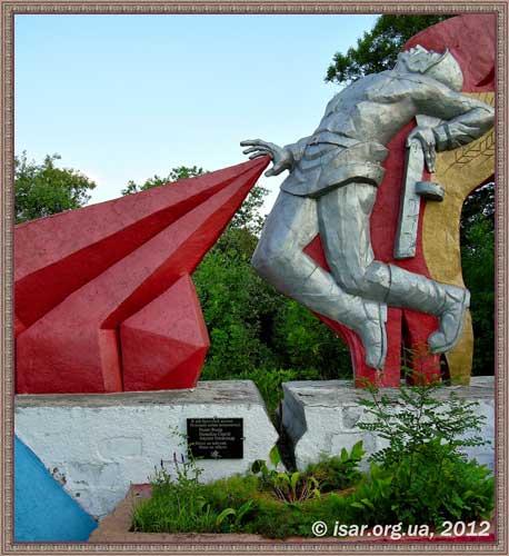 Памятник Воинам