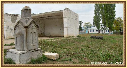 Бахчисарайский Менгир