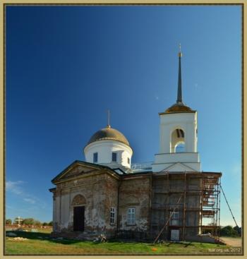 Церковь села Обиточного