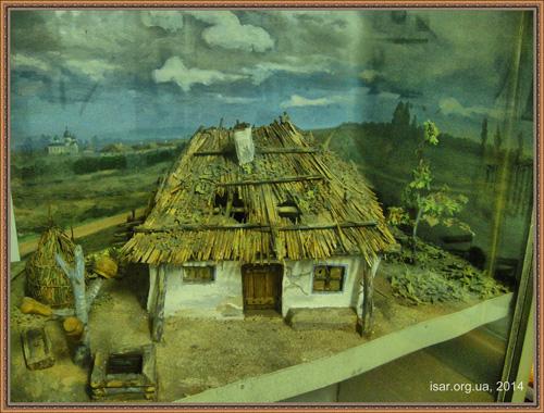 Бердянский музей
